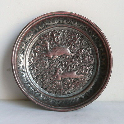 Vintage Middle East Persian Islamic Geometric & Deer Metal Engraved Dish