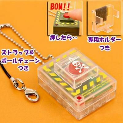 Self-Destruct Button Mobile Charm Phone Strap (clear)