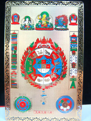 Feng Shui Tibet Mystic Amulets Card For Protection  M6021