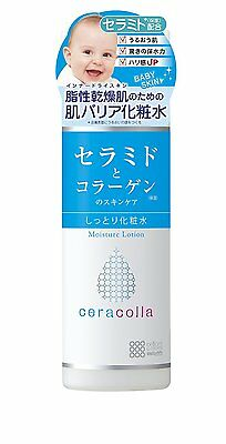 Fast Air! CeraColla Moisture face lotion toner 180mL ceramide collagen  Japan