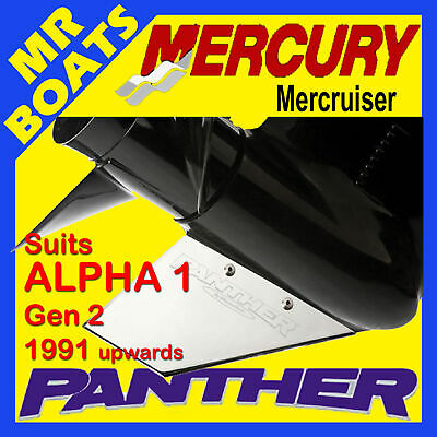 SAFE SKEG GUARD PROTECTOR ✱ MERCRUISER ALPHA 1 Gen 2 1991 upwards ✱ FREE POST