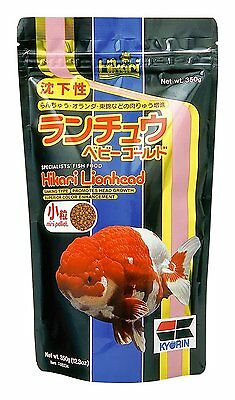 Hikari Lionhead Mini 100g,350g Fancy Coldwater Goldfish Oranda Food Pellets
