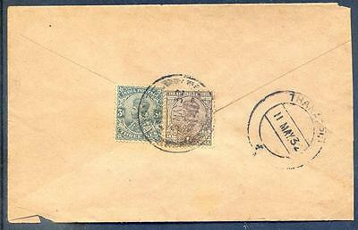 India KG 5th 3p & 1a on cover from  Burma to Thanatpin (2015/09/04#7)