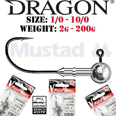 DRAGON Jig heads ALL SIZES / WEIGHTS 1/0 - 10/0 2g - 200g Predator Lures Tackle