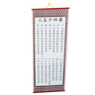 Chinese Feng Shui wall scroll picture J2015