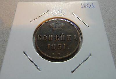 RUSSIAN EMPIRE 1851 EM 1 KOPEK KOPEKS (Nicholas I) *HIGH GRADE* COIN - #25!