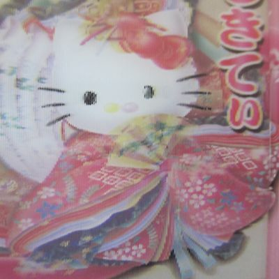 2006 HELLO KITTY Kimono LENTICULAR NOTEBOOK Sanrio JAPAN 3-D