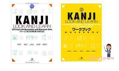 KANJI LOOK AND LEARN Genki learn kanji easily through fun illustrations Japanese