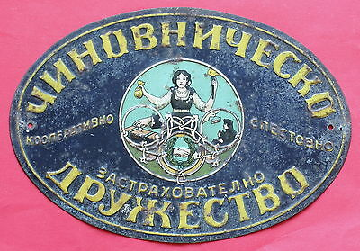 Antique Bulgarian Royal Tin Plate Clerical Insurance Company ORIGINAL - 1930's
