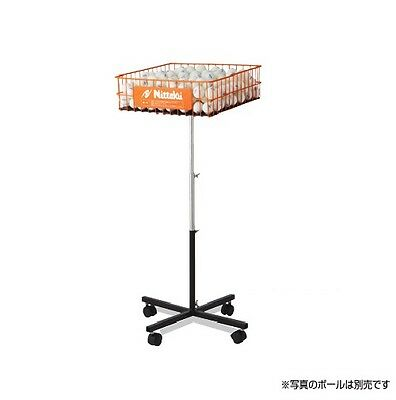 Nittaku Torekago Ball Trainer - Table Tennis Ball Stand / Box on Wheels