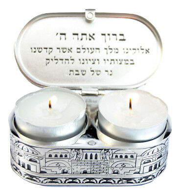 Jerusalem travel candlesticks Shabbat Candle Holders israel Nickel Tea light