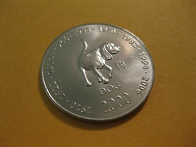 2000 Somalia coin  Chinese Zodiac Calender Animal  year of the DOG  nice coin
