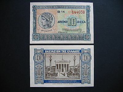 GREECE  10 Drachmai 6.4.1940  (P314)  UNC