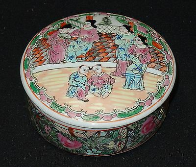 ANTIQUE LATE 19c QING GUANXU CHINESE FAMILLE ROSE POWEDER BOX JAR 帝中國古董瓷器清