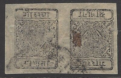 NEPAL, 1917 2a black tete-beche pair, used, SG#34a
