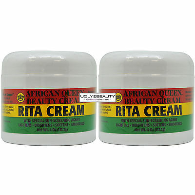 African Queen Beauty Cream MJ Yellow 8 Oz / 226.4 g 4 Pack - Phisoderm Deep Clean Cream Cleanser For Normal To Dry Skin 6 oz