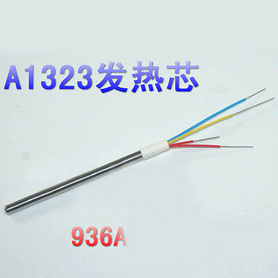 4pin Metal HEATER ELEMENT 60W for Soldering iron ATTEN station AT936b 936D 8586