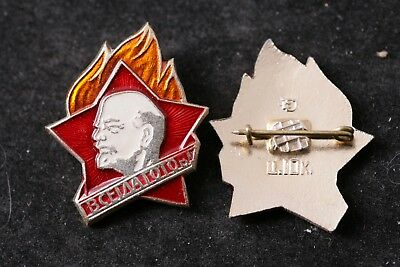 """Soviet Lenin Young Pioneers """"Always Ready"""" Pin Badge Youth Flame Communist"""