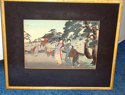 Vintage Japanese Woodblock Printed on Cloth, signed