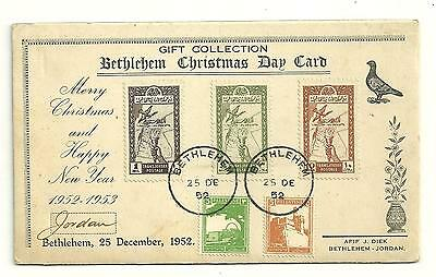 Bethlehem christmas and new year 1952-1953 gift collection card jordan postage