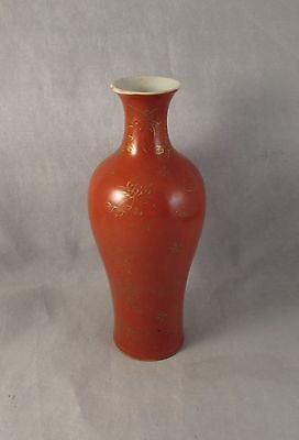 Antique Chinese iron red glazed and gilt vase Qianlong mark