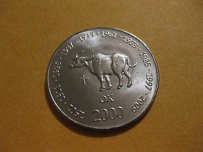 2000 Somalia coin  Chinese Zodiac Calender Animal  year of the OX  nice coin