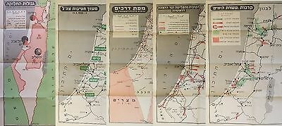 Israeli Independence War 1948 Maps IDF Official Issue 1962
