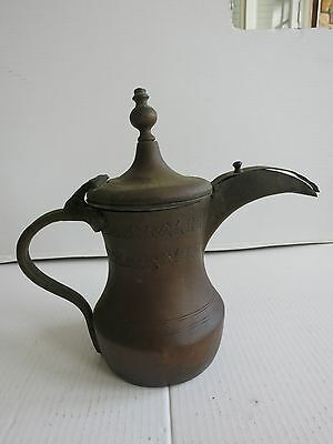Antique decorated  Middle East Islamic Dallah Brass & Copper Coffee Pot