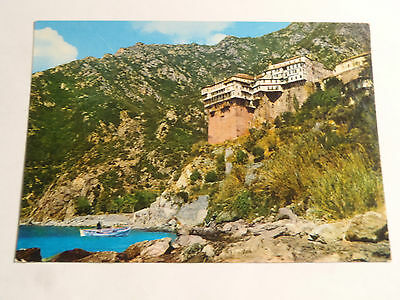 Cpm Grece Mt. Athos The Monastery Of Dionisiou