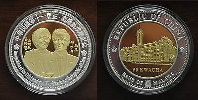MALAWI - RARE GIANT 65mm GOLD PLATED CENTER PROOF 50 KWACHA COIN 2004 YEAR KM#43