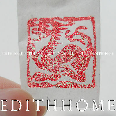 Square 2 x 2cm Stone Seal - Chinese Dragon Stamp Chop w/. Gift Box