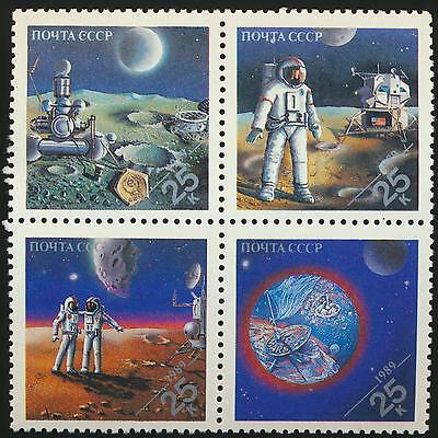Space Achievements Russia #5836a Mint NH 1989 Se-tenant Block of 4 Stamps MintNH