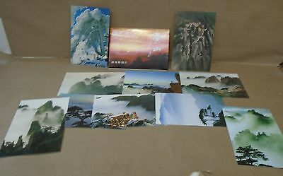 10 Different pre stamped peoples republic china 1994 postcards of mt. huangshan
