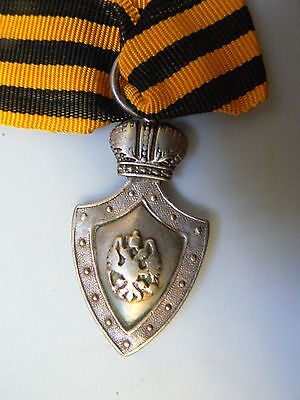RUSSIA, IMPERIAL HUMANE SOCIETY MEDAL, sterling, very rare