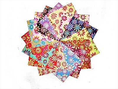 "30 5"" Quilting Fabric Sqs/Beautiful Retro Flower Power Charm Pack"