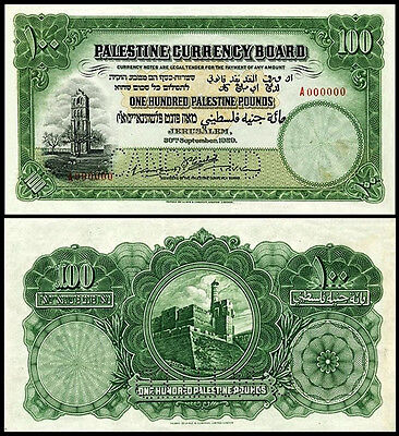 !copy! Palestine Currency Board 100 Pounds 1929 Banknote !not Real!