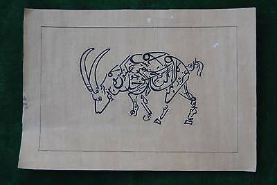 Antique Islamic Ottoman calligraphy painting manuscript Quran Khate DEER figure