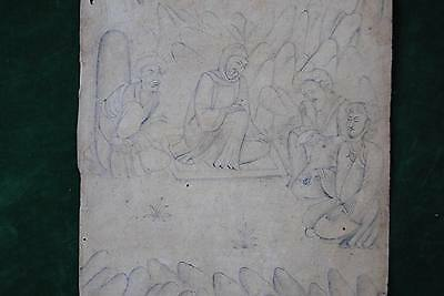 Antique Islamic Persian Nobles visit Derwish Sufi Pir wilderness painting Qajar
