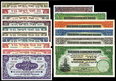 !copy! 16 Palestine Anglo-Palestine Israel Banknotes Pounds Mils !not Real!