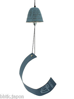 風鈴 FURIN - Mini cloche à vent métal BLEU CLAIR Made in Japan - Import Japon