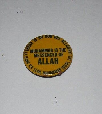 Muhammad Is The Messenger Of ALLAH Pin