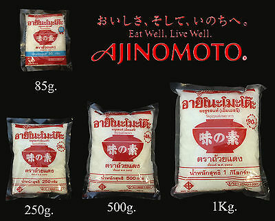 Monosodium Glutamate MSG Ajinomoto Umami Flavour Enhancer Seasoning