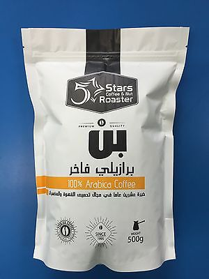 5 Stars Lebanese Ground Coffee 100% Brazilian Arabica Beans Dark Roast 500g