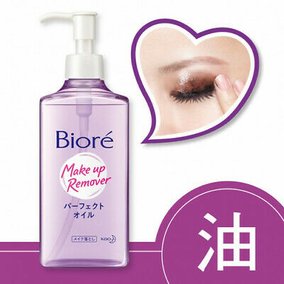 BR~ Kao Biore Makeup Remover Cleansing Oil 230ml