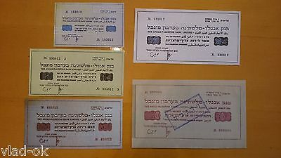 COPIES with W/M of Israel-Palestine. Emergency Bons 1948 y Never was in use