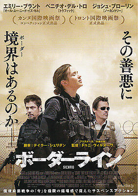 SICARIO Japanese Movie Flyer Emily Blunt, Benicio del Toro, Josh Brolin