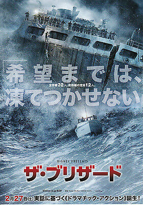 THE FINEST HOURS Japanese Movie Flyer Chris Pine, Eric Bana, Casey Affleck