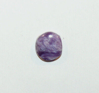 Charoite Cabochon 10x11mm from Russia with 3.5mm dome (9949)