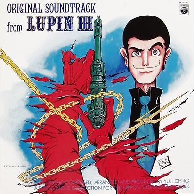 You & The Explosion Band – Lupin III (Original Soundtrack) – 1LP – 180g Vinyl