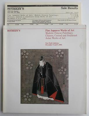 Auction Catalog Sotheby's 1983 Japanese Chinese Asian Art Scroll Print Sculpture
